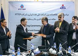 شرکت ملی نفت ایران و تایلند تفاهمنامه همکاری امضا کردند